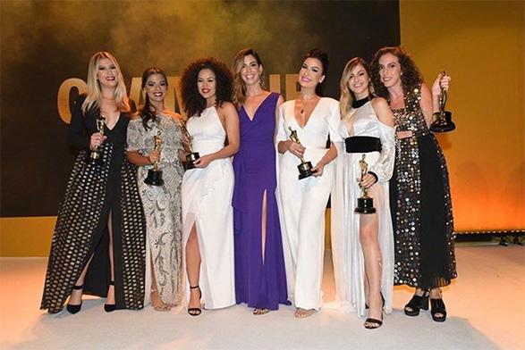 premio geração glamour